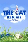 TheCatReturns