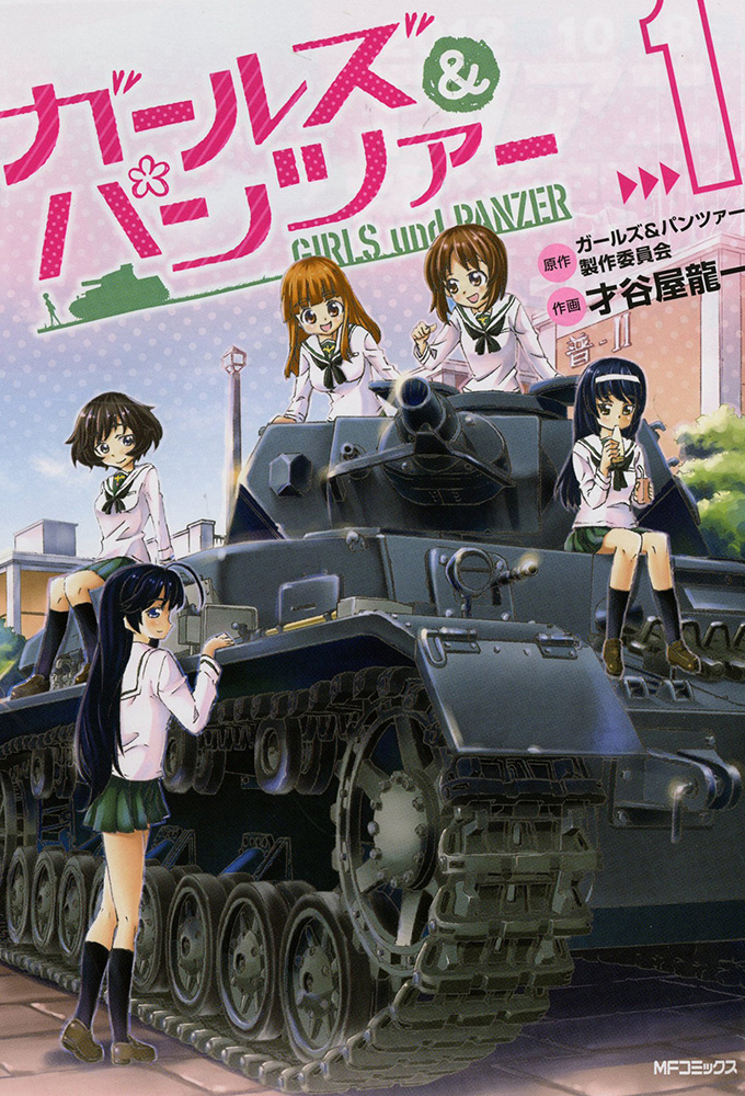 anime_girls-und-panzer